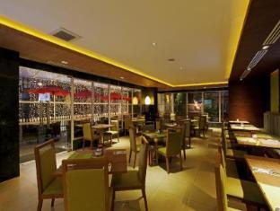 Centara Pattaya Hotel Pattaya - Mix Bistro