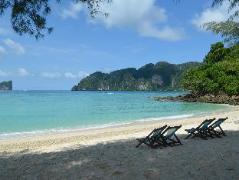 Paradise Pearl Bungalow | Thailand Cheap Hotels