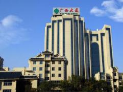 Beijing Guangxi Hotel | Hotel in Beijing
