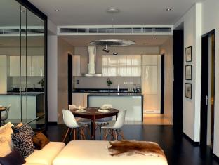 Clearwater Residence Kuala Lumpur - Dining Area