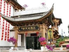 Kunming Lazy Hotel | Hotel in Kunming