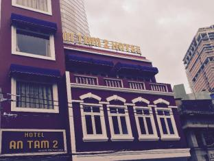 An Tam 2 Hotel Ho Chi Minas - Viešbučio išorė
