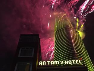 An Tam 2 Hotel Ho Chi Minas - Rodyti