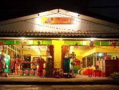 Chezmoi Handicraft & Homestay | Thailand Budget Hotels