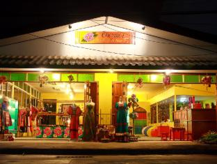 Chezmoi Handicraft & Homestay