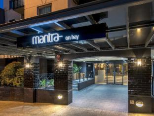 海伊曼達拉公寓飯店