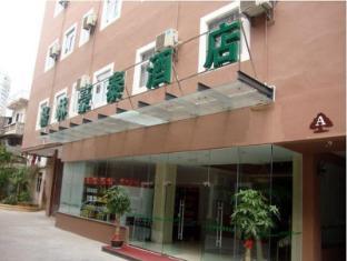 Green Tree Inn Xiamen University Hotel