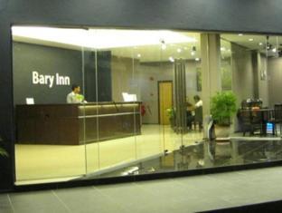 Bary Inn KLIA Kuala Lumpur - Entrance