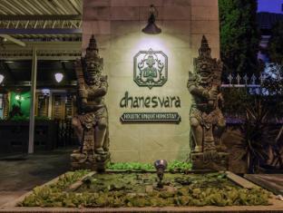 Dhanesvara Holistic Unique Homestay Surabaya - Exterior