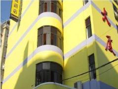 Home Inns-Shantou Huashan Road | China Budget Hotels
