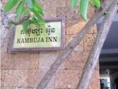 Kambuja Inn | Cambodia Hotels