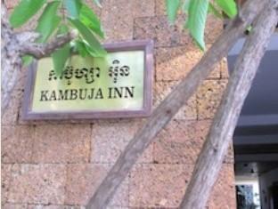 Kambuja Inn Phnom Penh