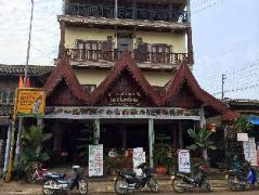 Hotel in Vang Vieng | Sout Jai Guest House & Restaurant