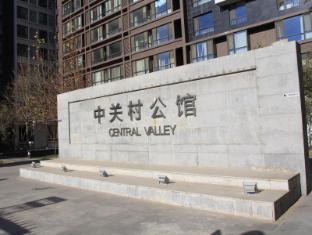 Ehome Zhongguancun Service Apartment