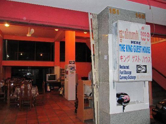 バライ アンコール ゲストハウス20
