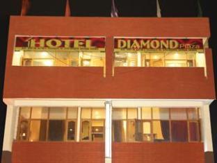 Diamond Plaza Hotel Chandigarh - Diamond Plaza Hotel Chandigarh