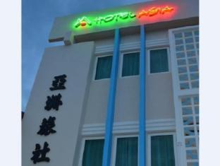 Hotel Asia Langkawi
