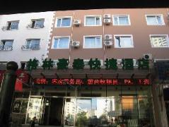 GreenTree Inn Harbin Railyway Station Haicheng Street Express Hotel | Hotel in Harbin