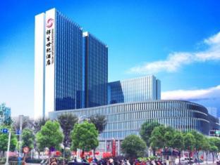/xiangsheng-century-hotel-zhuji/hotel/shaoxing-cn.html?asq=jGXBHFvRg5Z51Emf%2fbXG4w%3d%3d