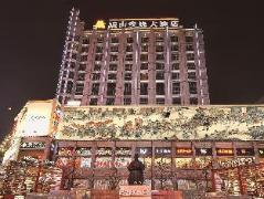 Sichuan Minshan Anyi Hotel | Hotel in Chengdu