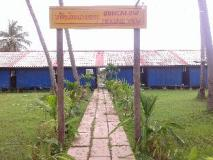 Pan's Bungalow: entrance