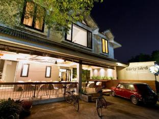 /zh-tw/early-bird-bed-breakfast/hotel/chiang-mai-th.html?asq=jGXBHFvRg5Z51Emf%2fbXG4w%3d%3d
