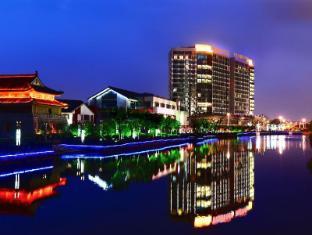 /vienna-international-hotel-suzhou-university-town/hotel/suzhou-cn.html?asq=jGXBHFvRg5Z51Emf%2fbXG4w%3d%3d