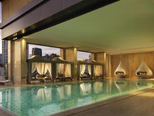 Oriental Residence Bangkok Bangkok - Swimming Pool