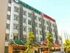 Green Tree Inn Wuxi Yinxiu Road Wanda Plaza Hotel   Hotel in Wuxi