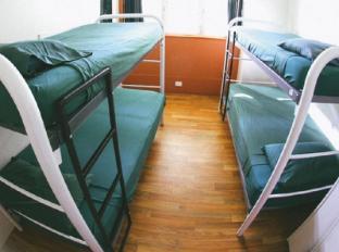 Chilli's Backpackers Darwin - Dorm