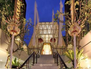 Ananta legian Hotel Bali - Exterior