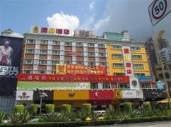 Super 8 Hotel - Dongguan Humen Branch   Hotel in Dongguan