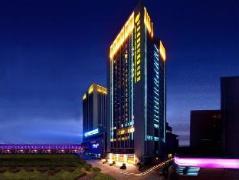 Gaosu New Century Hotel International Anhui | Hotel in Hefei