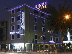 Hsiangkelira Hotel | Taiwan Budget Hotels