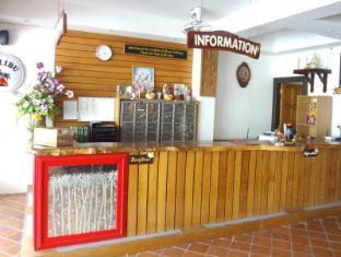 Joy Residence Pattaya - Lobby