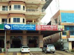 Ponleu Phkay Thmey Guesthouse | Cheap Hotels in Sihanoukville Cambodia