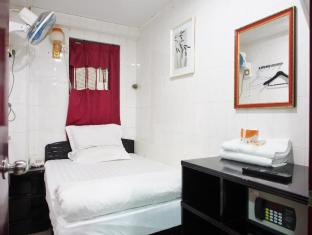 City Guest House Hong Kong - Double Room