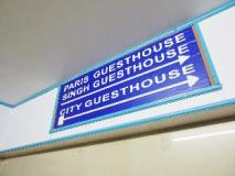 City Guest House: entrance