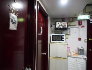 City Guest House Hong Kong - Reception