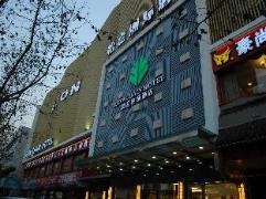 Ejon Intercontinental Hotel   Hotel in Yiwu