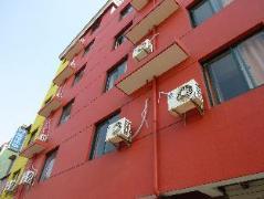 Letu 99 Hostel Hangzhou Xiaoshan | Hotel in Hangzhou
