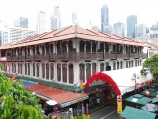 Santa Grand Hotel Lai Chun Yuen Singapore - Esterno dell'Hotel