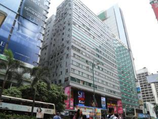 Australian Guest House Hong Kong - Building View