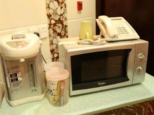 Australian Guest House Hong Kong - Microwave Owen
