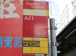 Australian Guest House Hong Kong - Bus From Airport A21 Stop No 14