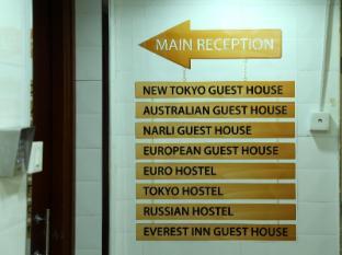 Australian Guest House Hong Kong - Hotel Entrance