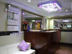 Australian Guest House | Hong Kong Hotels Booking
