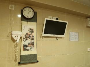 Australian Guest House Hong Kong - Room Facilities