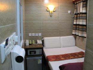 Australian Guest House Hong Kong - Double Bed For Two Person