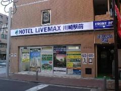 Hotel Livemax Kawasaki Ekimae - Japan Hotels Cheap